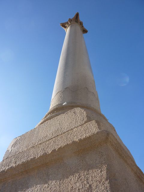 Alexandria, Pompey's Pillar