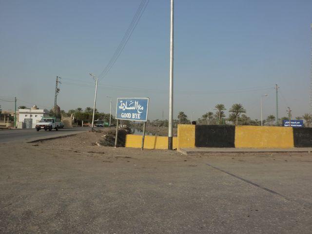 Leaving Saqqara